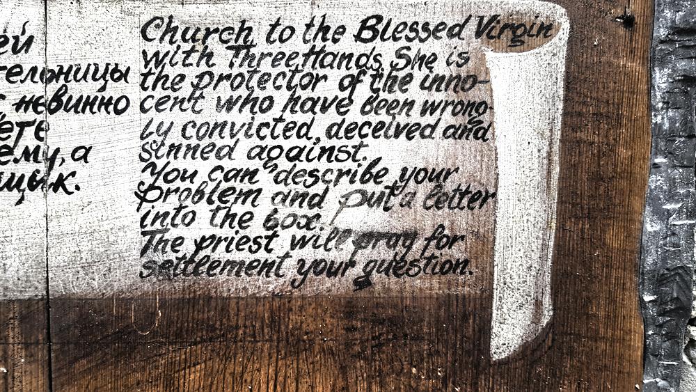 Church-quote-church-of-the-three-handed-virgin-mary-tallinn