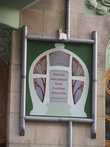 House-of-Hungarian-Art-Nouveau-05 Art Nouveau in Budapest Hungary