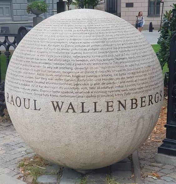 Lead-Photo-Raoul-Wallenberg-Square-Stockholm-Sweden